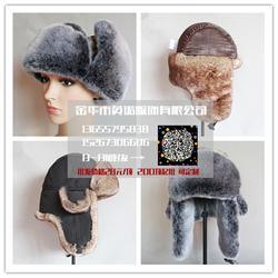 黑龙江雷锋帽-英诺帽定做就找聚恒-涤纶男士雷锋帽图片
