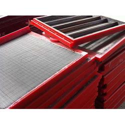 不锈钢筛网现货供应_不锈钢筛网_天阔筛网(查看)图片