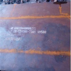 吉林NM360耐磨板-新涟耐磨板厂家(在线咨询)