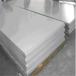 舟山Q460合金板|Q460合金板大量现货|新涟钢材(多图)