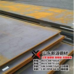 阜阳q460B钢板-新涟钢材-q460B钢板钢厂代理商图片