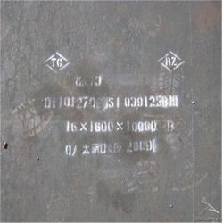 周口MN13耐磨钢板、MN13耐磨钢板直供、新涟钢材切割图片