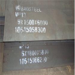 衢州MN13耐磨钢板_新涟钢材切割_MN13耐磨钢板促销价格