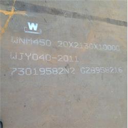 NM450耐磨板|新涟钢材|NM450耐磨板厂家图片