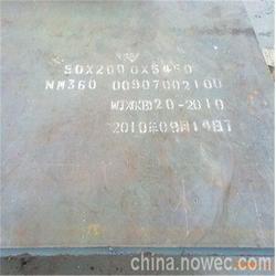 NM360耐磨板供应,NM360耐磨板,厂家现货图片
