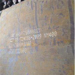 厂家现货(图),NM400耐磨板供应,山东NM400耐磨板图片