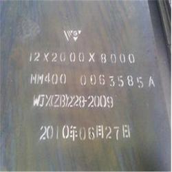 芜湖NM400耐磨板、厂家现货、NM400耐磨板零售图片