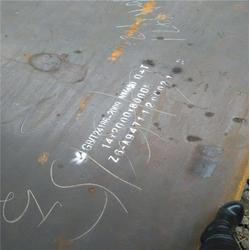 上海NM400耐磨板、NM400耐磨板、厂家现货(多图)图片