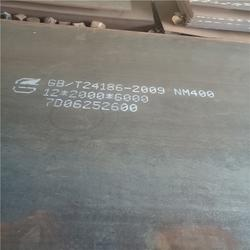 山东钢材,NM400耐磨板,NM400耐磨板报价图片