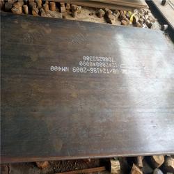 临清NM400耐磨板|NM400耐磨板规格|耐磨板图片