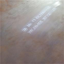 MN13耐磨板代理商(查看),张家界MN13耐磨板实图图片
