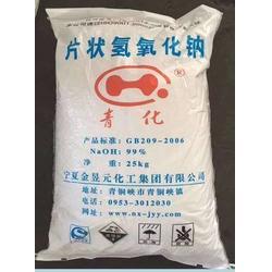 片碱、众勤化工质量保证、专业生产片碱图片