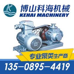 江西直连式液氨泵-博山科海机械-直连式液氨泵工厂图片