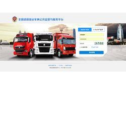gps车辆管理公司|汇思众联科技有限公司|晋城gps车辆管理图片