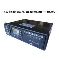 水泥罐车GPS全球定位、汇思众联、太原GPS全球定位图片