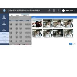 山西车载视频监控系统、山西汇思众联有限公司图片