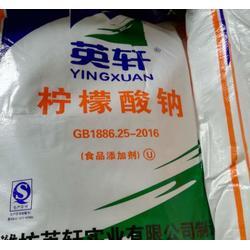 柠檬酸钠供应商-四平柠檬酸钠-沈阳恒之盛-精益求精(查看)图片
