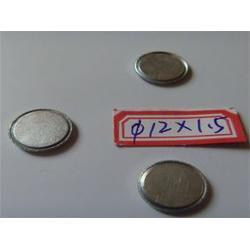 单面磁铁工厂|泉润五金塑胶有限公司|单面磁铁图片