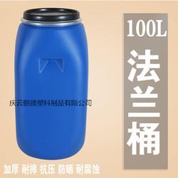 100L开口桶100升卡箍法兰桶
