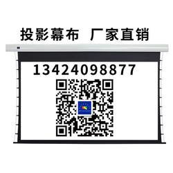 xy screen玻纤幕HK-WF1 Pro厂家现货图片