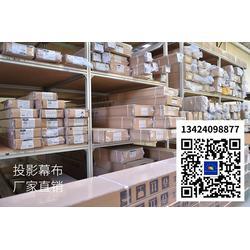 XY投影幕玻纤幕HK-WF1 Pro厂家供应图片