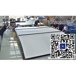 XY投影幕画框幕HK-SoundMax 4K厂家直销图片