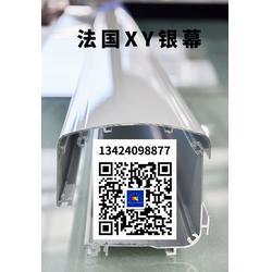 XY投影幕玻纤幕HK-WF1 Pro零售图片