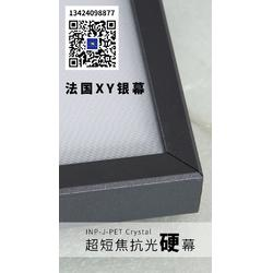 XY投影幕抗光幕ZHK-WF1 Pro图片