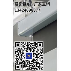 XY银幕抗光幕HK-SoundMax 4K零售图片