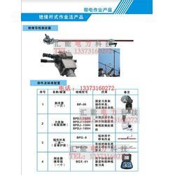带电作业 并钩线夹安装工具 带电安装并钩线夹操作杆图片