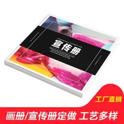 恒彩 畫冊印刷企業宣傳圖冊制作廣告dm單彩頁折頁說明書手冊定制圖片