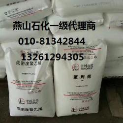 中国石化燕山聚乙烯1I60A/1I50A花料图片