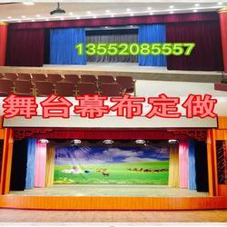 直销 升降幕布 大型电动幕 舞台幕布 升降幕 舞台幕布图片