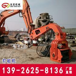 挖机打拔桩机 打光伏水泥桩 专业打钢板桩设备 东奕机械图片