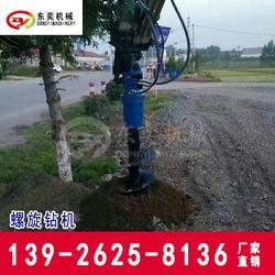 工程机械液压钻机 专业螺旋钻机生产厂家图片