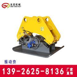 液压振动夯 回填土快速夯实器 专业改装挖掘机液压夯图片