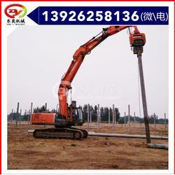 挖掘机振动锤生产厂家图片