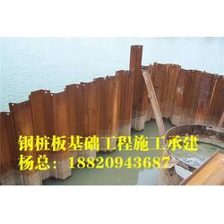 拉森钢板桩厚度_钢板桩施工_道路拉森钢板桩 [盛浩方工程]图片