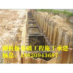 拉森钢板桩材质-钢板桩施工方案-钢板桩施工流程 盛浩方工程图片