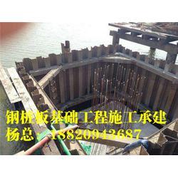 钢板桩施工规范_拉森钢板桩钢材_冷弯钢板桩[盛浩方工程]图片