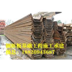 拉森钢板桩_钢板桩围堰_拉森钢板桩适用范围[盛浩方工程]图片