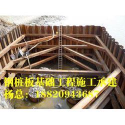 拉森钢板桩租赁_钢板桩施工_钢板桩规格型号[盛浩方工程]图片