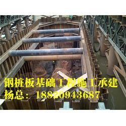 U型钢板桩施工_拉森钢板桩重量_钢板桩分类[盛浩方工程]图片