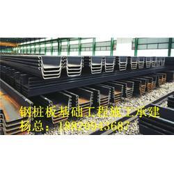 拉森钢板桩租赁 _拉伸型钢板桩_拉森钢板桩施工工艺[盛浩方工程]图片