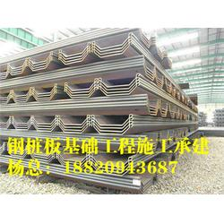 拉森钢板桩厂家_拉森钢板桩_拉森钢板桩作用[盛浩方工程]图片