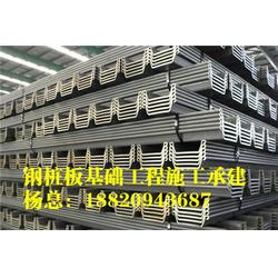 钢板桩施工_拉森钢板桩_河道钢板桩施工方案[盛浩方工程]图片