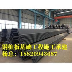 拉森钢板桩材质_拉森钢板桩价位_钢板桩施工[盛浩方工程]图片