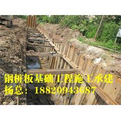 从化钢板桩_钢板桩围堰施工要求_钢板桩施工费用[盛浩方工程]图片