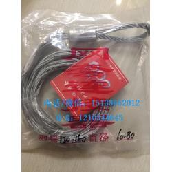 70-95电缆单头网套电缆光纤套蛇皮套速运工具厂图片