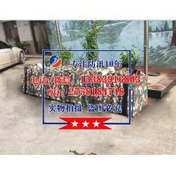 组合式充水防汛堵水墙使用方法图片